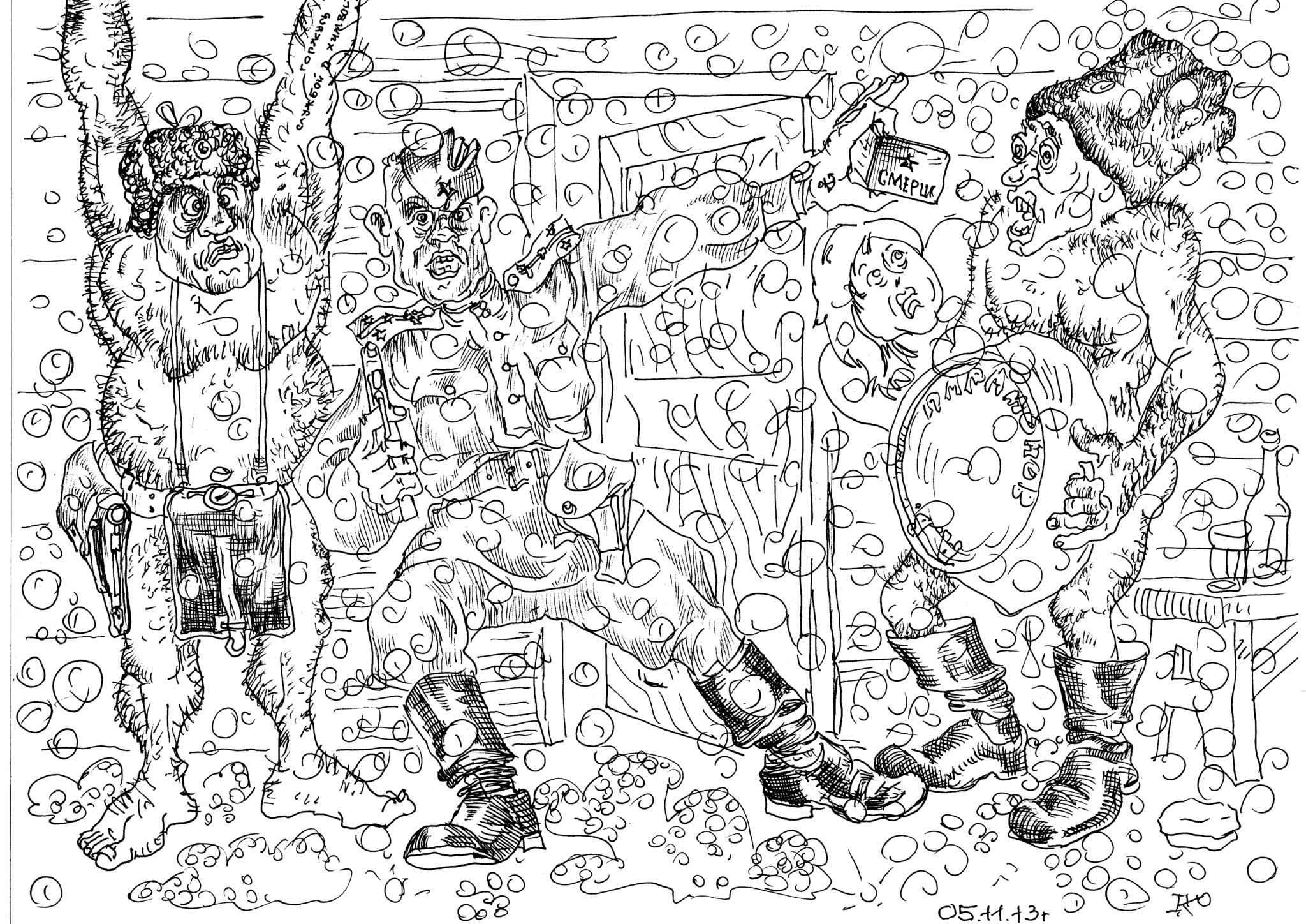 Пока бойцы сражались с врагом на передовой, абакумовские сотрудники СМЕРШ искореняли скверну внутри страны