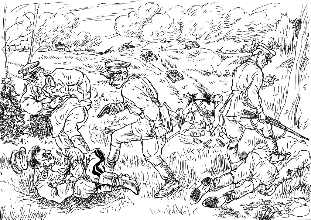 Предательство простых солдат в первые дни Отечественной войны «отцами-командирами»