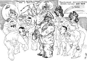 Экзотические научные темы в военнауке