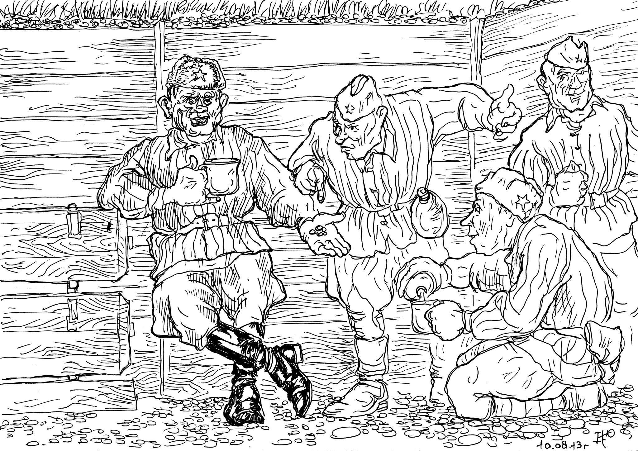 Штрафники Великой Отечественный войны «на подножном корме»…