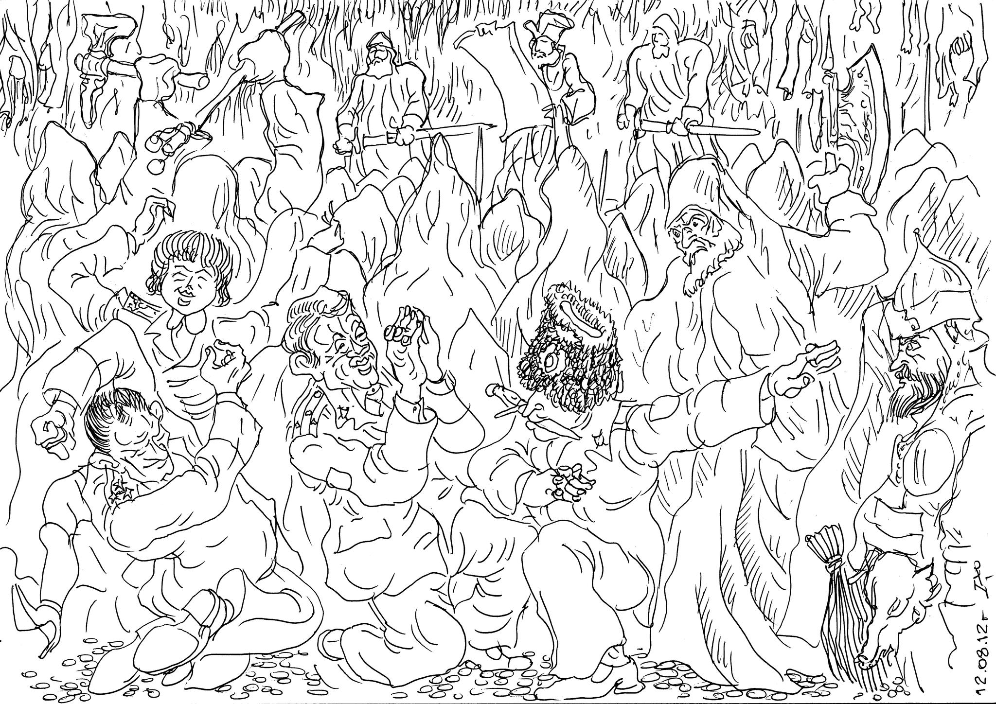 «Малюта Скуратов читает Указ Царя Ивана Васильевича Грозного о высочайшем дозволении опричникам грабить и убивать, пытать и рвать земщину»