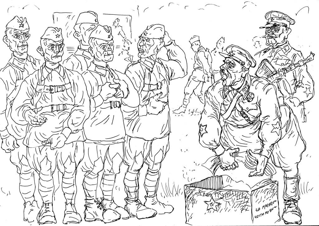 Нехватка винтовок и патронов в начале войны компенсировалась избытком газет, листовок, политбесед, митингов…