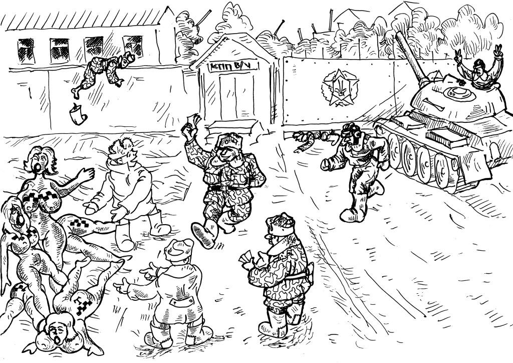 Хорошо пойдёт такой товар, как резиновые куклы, возле ворот воинских частей