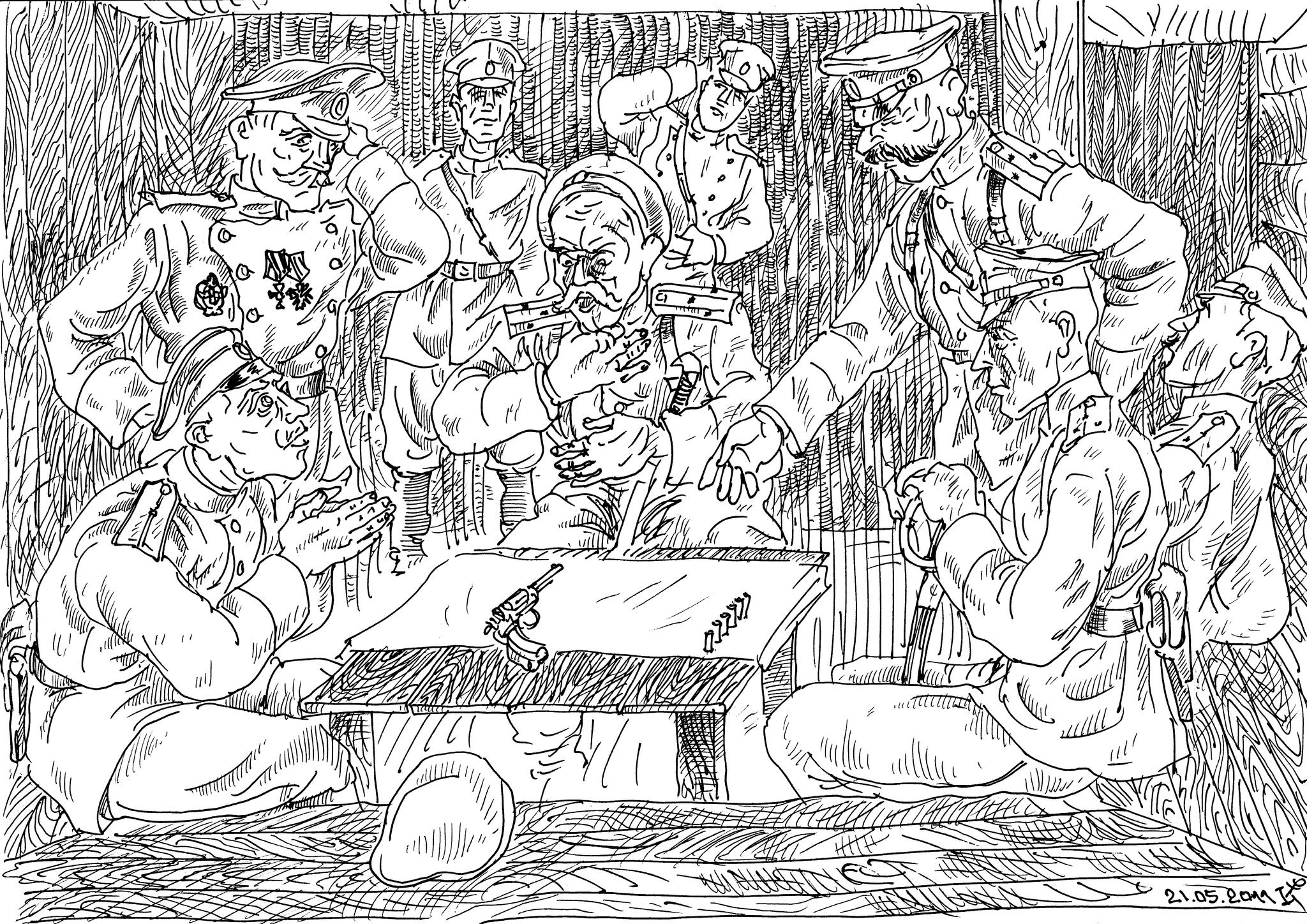 Русская рулетка в окопах Великой войны