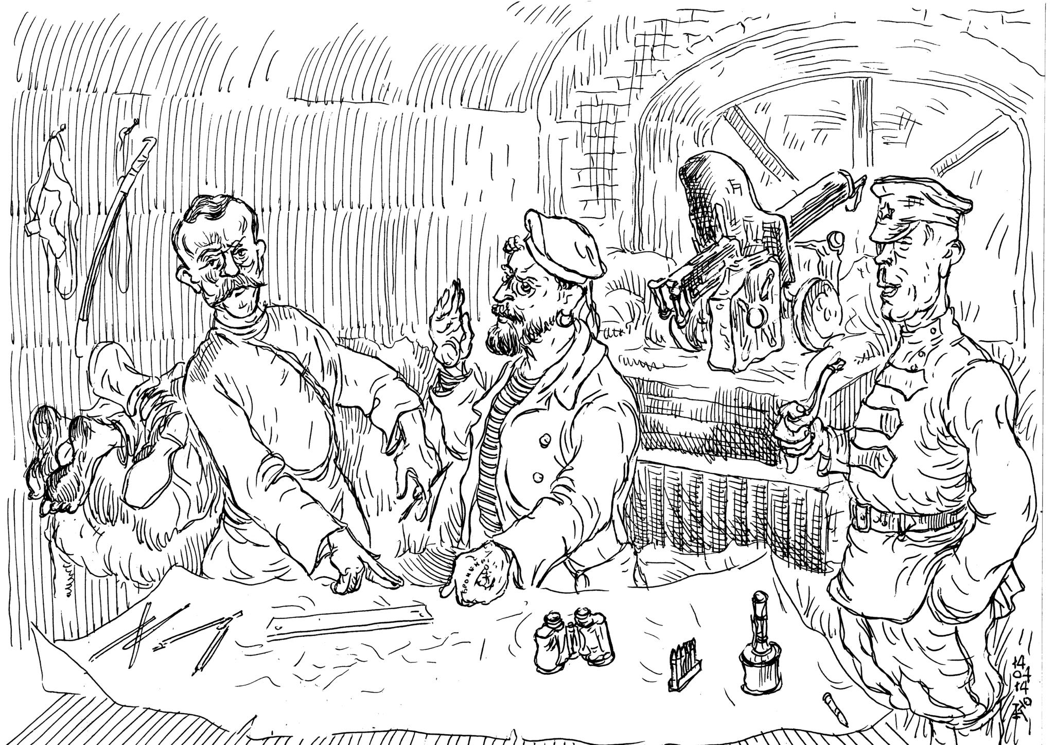 «Герои» Чапаева, Щорса, Махно и других командиров под руководством военспецов, под управлением комиссаров