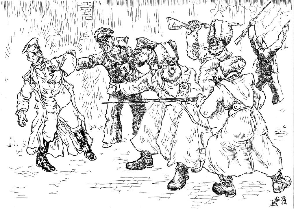 Убийство Урицкого — повод для очередной волны геноцида русских людей