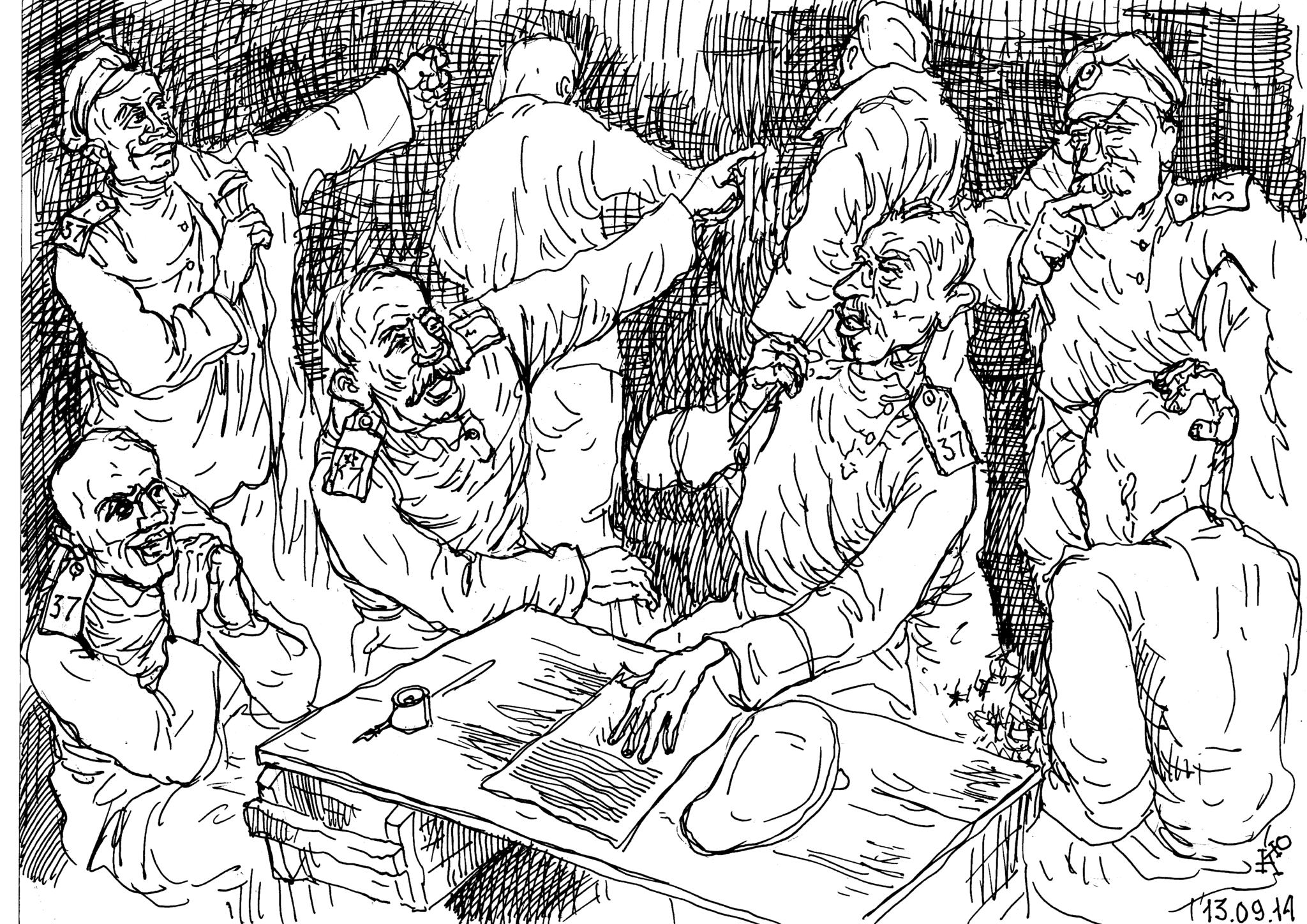 «Военные журналисты» Первой Мировой войны