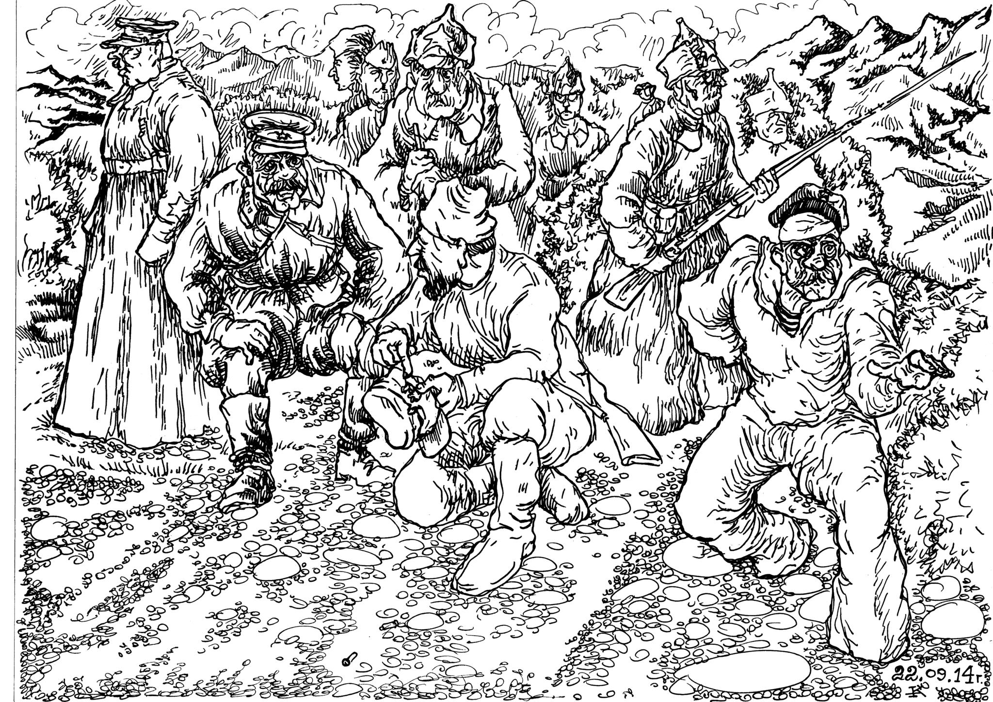 В горной войне идейность не помощник