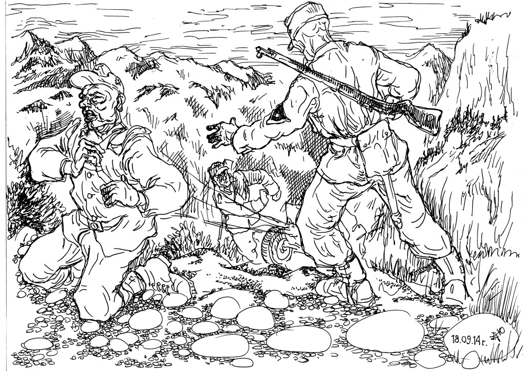 Вооружение горнострелковых войск Вермахта