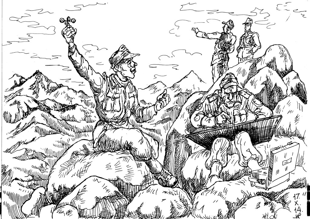 Метеорология в горной войне